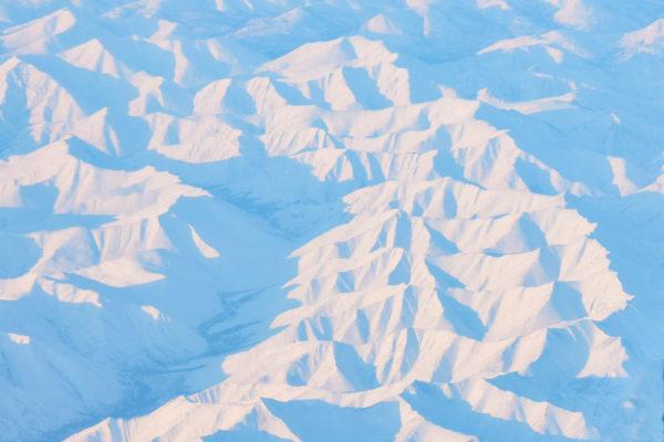 Natural symmetry of Yakutia mountains, northern Siberia.